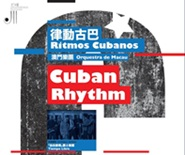 Cuban Rhythm