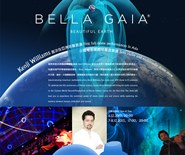Bella Gaia - Solo Violin & Multimedia Dome Show
