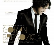 "Goran Bregovic & Wedding and Funeral Orchestra ""Champagne for Gypsies"""