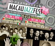 Macau International Jazz Festival (left 01)