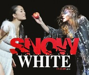 "Ballet Preljocaj ""Snow White"""