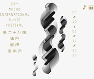 28th Macao International Music