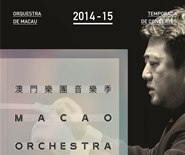 2014-15 Concert Season