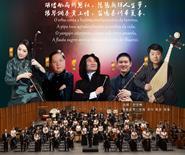 Orquestra Chinesa de Macau - Cronograma da Temporada 2014-2015