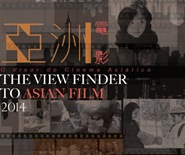 The View Finder to Asian Film 2014