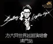Khalil Fong Soulboy Lights Up World Tour 2014 Macao