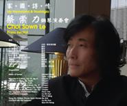 My Homeland & Nostalgia Choi Sown Le Piano Recital