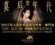 KAREN MOK CONCERT WORLD TOUR 2015  – MACAO