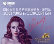 Suncity Group presents Joey Yung in Concert 1314 Macao