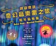 Dolce Voce. Musical Fantasia