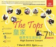 THE TOPS - The 7th Macau High Scorers' Concert