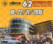 62nd Macau Grand Prix