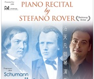 Piano Recital by Stefano Rover