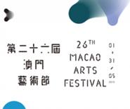 26th Macao Arts Festival