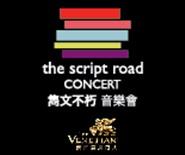 Macau Literary Festival The Script Road Concert