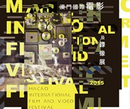 Macao International Film and Video Festival 2015 –International Films