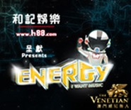 "I Want Music ""ENERGY"" Concert in Macao"