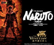 Live Spectacle《NARUTO》