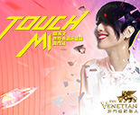 Touch MiSammi Cheng World Tour Live in Macao