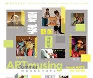 ARTmusing Summer 2015 Workshops – Enrolment