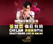 Chi Lam Crazy Hours Live in Macao