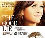 THE GOOD LIE – Movie Sharing Night of ARW