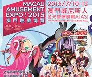 Macau Amusement Expo 2015