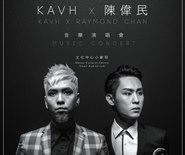 Kavh x Raymond Chan Music Concert