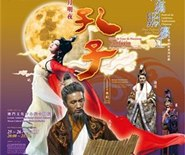 """""""Chinese Traditional Lantern Festival""""Haojiang Moonlight Night - Confucius"""