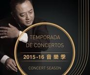 2015-2016 Macao Orquestra Concert Season