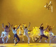 Hofesh Shechter Company - Dance Workshop