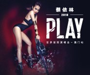 Jolin Tsai PLAY World Tour 2016 – Macao