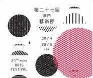 27th Macao Arts Festival