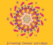 ARTmusing Summer 2016 Workshops – Enrolment