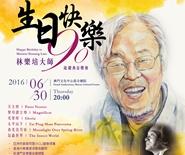 Happy Birthday to Maestro Doming Lam
