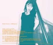 Cat's Pajamas - Kabi Ho Double Bass Recital