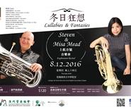 《冬日狂想》Misa and Steven Mead 上低音號音樂會