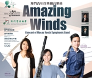 《Amazing Winds》Concert of Macau Youth Symphonic Band