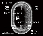 The 28th Macao Arts Festival