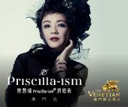 陳慧嫻《Priscilla-ism》演唱會 澳門站
