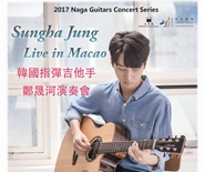 Sungha Jung Live in Macao, Acoustic Guitar Concert