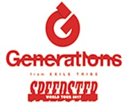 GENERATIONS from EXILE TRIBE WORLD TOUR 2017 ~SPEEDSTER~
