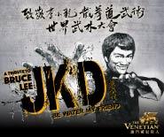 致敬李小龍截拳道武術世界武林大會