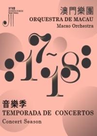 Macao Orchestra 2017-2018 Concert Season