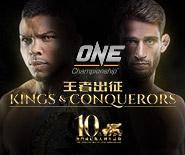 ONE: 王者出征