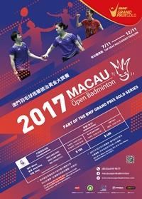 2017 澳門羽毛球格蘭披治黃金大奬賽
