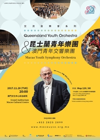 Queensland Youth Orchestra & Macao Youth Symphony Orchestra