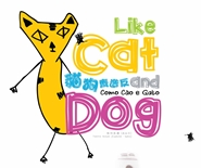 Like Cat and Dog – Puppetry & Graffiti Workshop  ( B班)