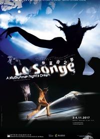 蒙地卡羅芭蕾舞團《仲夏夜之夢》