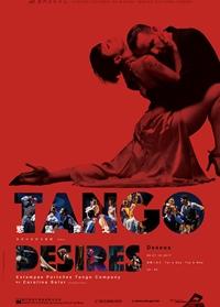 """""""Desires"""" – Tango Workshop"""